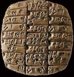 http://msidobre.free.fr/exposes/numeration/haniez_bab/tabl-cuneiforme2.jpg